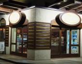 fachada de padaria, cortina de ar proteção